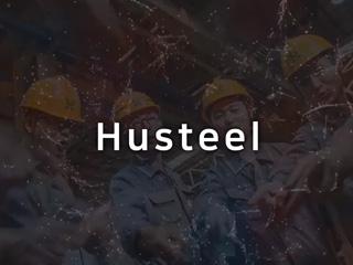 휴스틸(HUSTEEL) 홍보 영상
